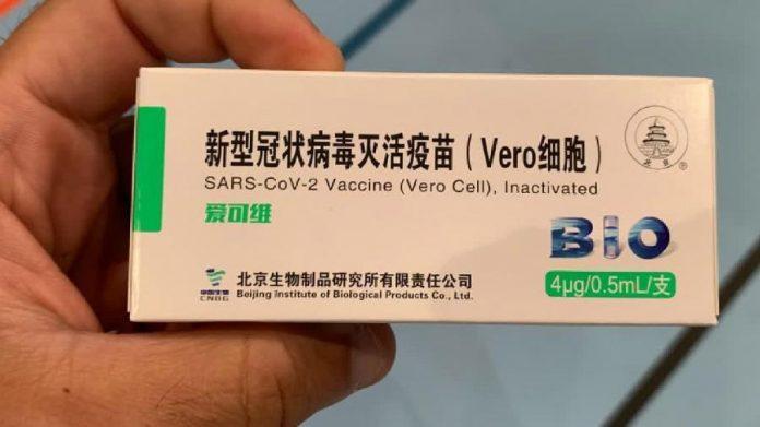 Vacina fake
